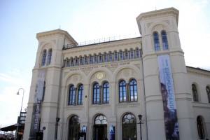 centre du prix Nobel de la Paix à Oslo