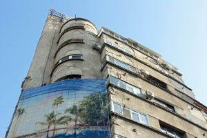 Immeubles d'habitations à Bucarest